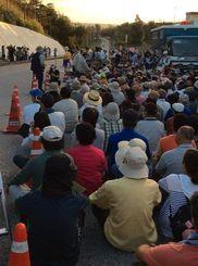 名護市辺野古の新基地建設に反対し集まった市民=18日午前、米軍キャンプ・シュワブ前