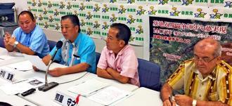 訪米の成果を報告する沖縄・自民の中川京貴県議(左から2人目)ら=20日、県議会