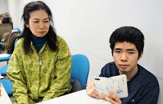スマートフォンのゲームが好きな山内寛さん(右)。母親の華奈子さんは「高校で人間性が磨かれた」と語る=15日、大阪府枚方市