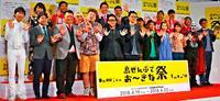 沖縄国際映画祭、4月19日開幕 10回の節目でイベントも多彩