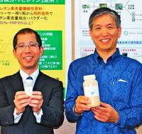肥満や糖尿病に改善期待 ノビレチン製法で特許