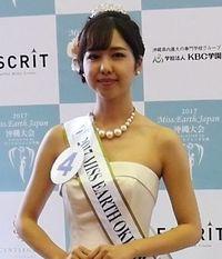 沖縄代表はミュージシャンの安慶名さん ミス・アース・ジャパン 7月の日本大会に意欲