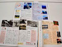 小学校教科書、沖縄の歴史認識に差 識者「官邸の顔色をうかがう」検定