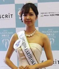 グランプリに選ばれた安慶名愛さん