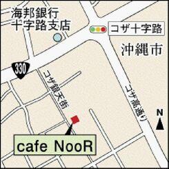 胃心地いいね cafe NooR