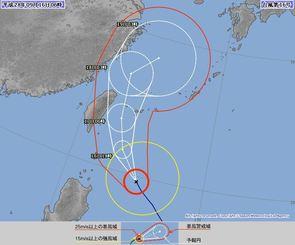 台風16号(16日6時現在、気象庁HPから)