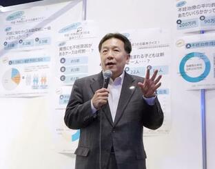 立憲民主党の党大会の不妊治療を考えるコーナーに参加した枝野代表=16日午後、東京都新宿区