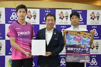 琉球アスティーダのホームマッチへの意気込みを桑江市長(中央)に報告した江選手(左)と外間監督=7日、沖縄市役所