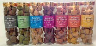 国産米粉100%の「沖縄キューブちんすこう」