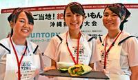 うまいもん甲子園 宜野湾高校が全国大会へ 「沖縄の王道」ゴーヤーで工夫