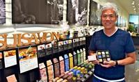 沖縄を訪れる観光客に人気の「首里石鹸」 口コミで広がり台湾に出店へ