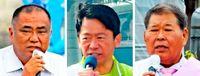 石垣市長選:支持拡大訴え三者三様 あす11日投開票