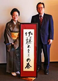佐藤太圭子さん公演 功績をたたえる 沖縄タイムス社から感謝状