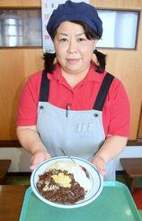 久松食堂で45年ほど前から提供しているチーイリチャー=金武町金武