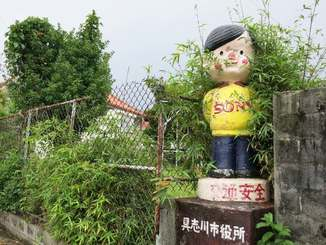 ペンキを塗り直す前のソニー坊や像=うるま市安慶名(新川紀々さん提供)