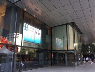 (資料写真)産経新聞東京本社