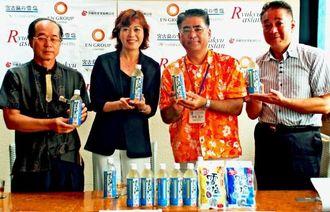 雪塩黒糖ドリンクをPRするえん沖縄の又吉真由美代表(左から2人目)、パラダイスプランの西里長治代表(同3人目)ら=9日、那覇市・EN Garden