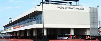 沖縄ツーリストが臨時免税店を出店する那覇クルーズターミナル