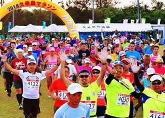 号砲の合図でスタートする久米島マラソンのフルマラソン参加者=28日午前7時半、久米島町営仲里野球場(下地広也撮影)