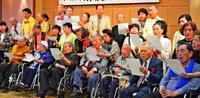 「また会いましょう」19年の活動に幕 県失語症友の会が解散