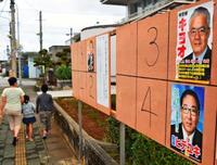 小さな島を二分した過去も… 44年ぶりの村長選挙に臨む沖縄の村、有権者の思いは?