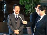 首相、辺野古移設推進へ「市民の理解得ながら」 沖縄・名護市長選受け