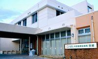 「子育て支援は企業の使命」 調剤薬局が保育事業に参入 来春・沖縄市に開園