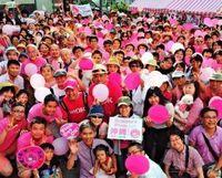 LGBTの理解進む企業 ピンクドット沖縄への協賛社も増加【深掘り】