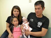1400グラム女児の心臓手術成功、危機乗り越え退院 こども医療センター