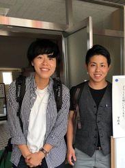 「ここいろ」共同代表の當山敦己さん(右)と高畑桜さん(本人提供)