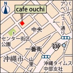 cafe ouchiの場所