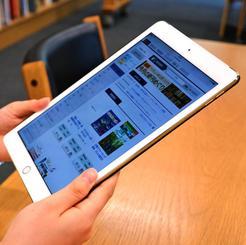 久米島で実証実験をする電子図書館のイメージ(内閣府提供)
