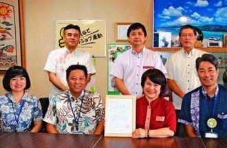 県のワークライフバランス企業の認証を受けたりゅうせき商事の富原加奈子社長(前列右から2人目)=19日、県庁