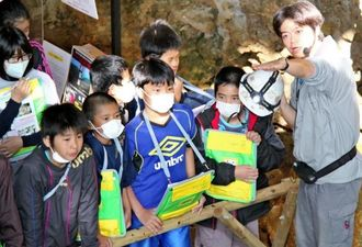 地層の説明を受ける児童たち=南城市玉城前川・ガンガラーの谷