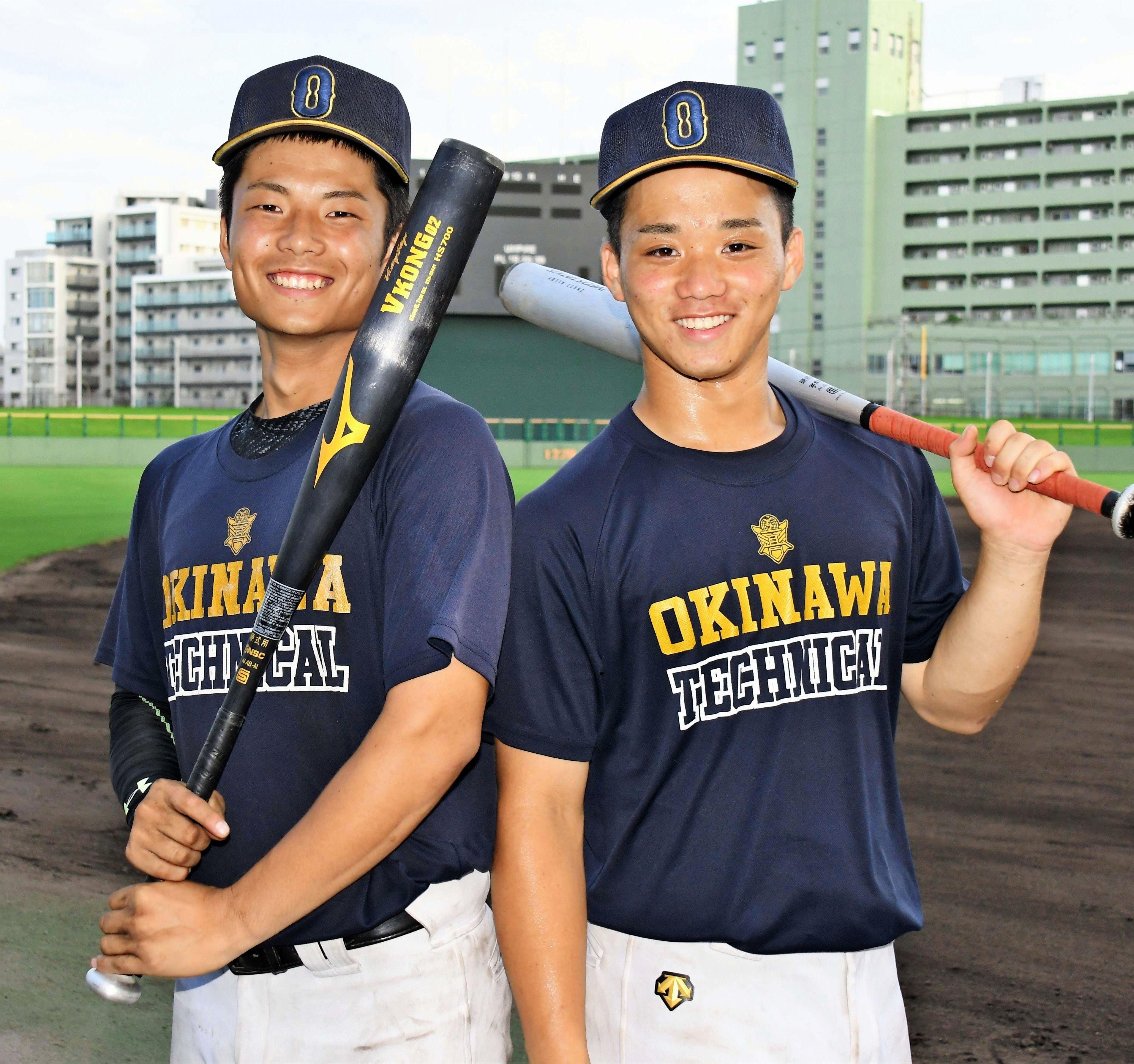 高校 部 大崎 野球