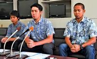 辺野古新基地:賛否問う県民投票 28日までの署名、必要数の3割
