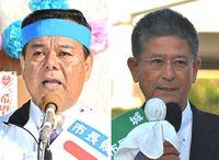 南城市長選告示 現職・古謝氏と新人・瑞慶覧氏が一騎打ち