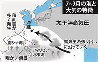 台風なぜ多い? 今年すでに沖縄へ5個接近
