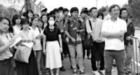 専修大生「沖縄」学ぶ/戦争・基地 自ら考える