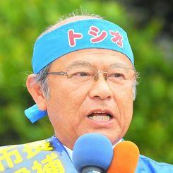 うるま市長選 島袋俊夫氏