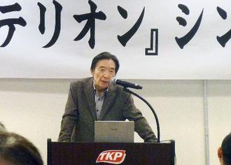 消費税増税に反対するシンポジウムで講演する岩田規久男・前日銀副総裁=6日午後、東京都内