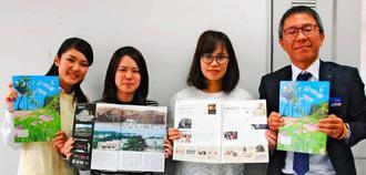 全国広報コンクールへの推薦を喜ぶ市国際交流課の職員=23日、浦添市役所