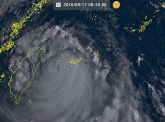 台風16号(17日午前8時10分、ひまわり8号リアルタイムWebから)
