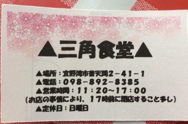 S__3047435