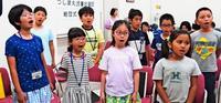 平和願う歌、高らかに つしま丸児童合唱団が結団式