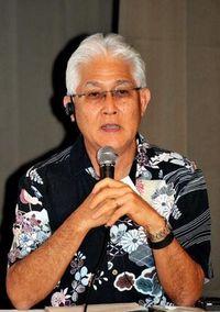 再生可能エネ普及へ 沖縄とハワイの識者が議論