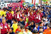 FC琉球が歓喜のパレード 沖縄市 J3優勝とJ2昇格祝う