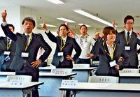 若年者職業訓練 9人参加し開校/県の事業