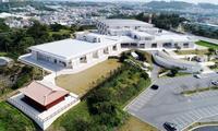 「発祥の地」を発信、沖縄空手会館が1年 継承に効果、課題は展示室周知