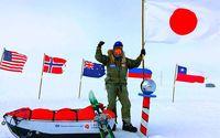 [ニュースアラカルト]/スポーツ/無補給で南極点到達